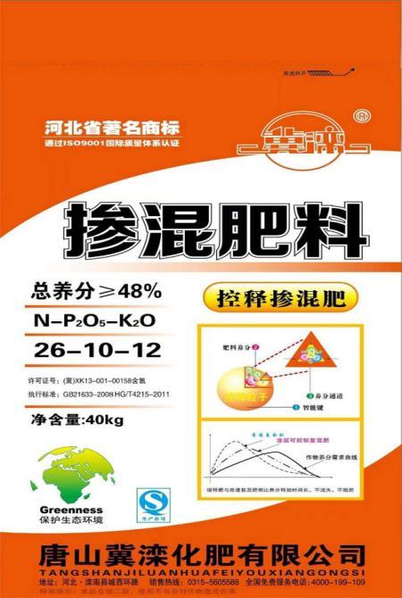 千赢pt手机客户端肥 26-10-12