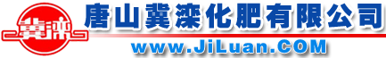 唐山冀滦千赢app最新版本下载有限公司